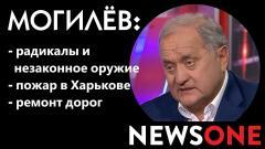 Большой вечер. Анатолий Могилев от 22.01.2021