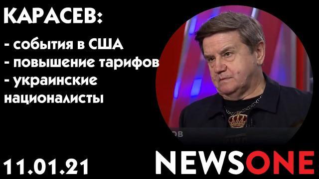 Большой вечер 11.01.2021. Вадим Карасев