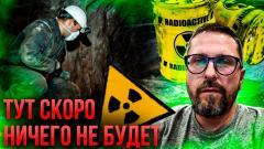 Анатолий Шарий. Новый Чернобыль в Запорожье от 16.01.2021