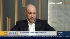Дмитрий Гордон. Посадок нет, не будет, не предвидится, и коррупция продолжится от 22.01.2021