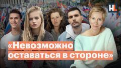 Навальный LIVE. Noize MC, «Каста», Шмыкова, Лазарева, Бортич и другие за свободу Навальному от 22.01.2021
