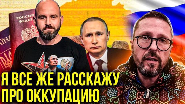 Анатолий Шарий 03.01.2021. Российский обличает пророссийских