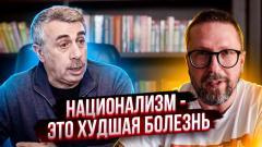Анатолий Шарий. Доктор Комаровский: Я разочаровался в Зеленском от 21.01.2021
