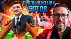 Я люблю вас, Владимир