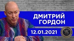Служанка Путина. Мем с Обамой. Антенна в головах Бацман и Поляковой. Караулов