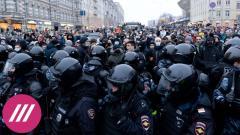 Что не так с уголовными делами против участников протестов