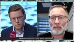 Сергей Михеев. Путин может, а Трамп – нет! Трамп сам виноват – он заглотил наживку