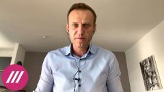 Навальный об итогах приватизации 90-х и «преступных сделках» в путинские времена