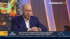 """Жив ли план """"Новороссия"""". Отношение центральной власти Украины к Крыму"""