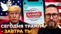 Анатолий Шарий. 4 млн доносов от 11.01.2021