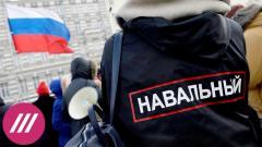 Дождь. Пока ты жив, надеюсь, ты продолжишь борьбу. Знаменитости выступили в поддержку Навального от 21.01.2021