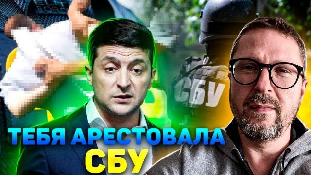 Анатолий Шарий 25.01.2021. И ты станешь агентом российских спецслужб