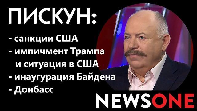Большой вечер 12.01.2021. Святослав Пискун