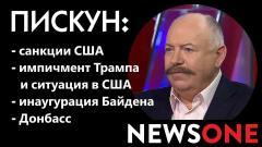 Большой вечер. Святослав Пискун 12.01.2021