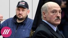 Вы не представляете, на что он способен. Тихановский в письме рассказал о встрече с Лукашенко