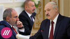 Дождь. Интервью Лукашенко. Переговоры Пашиняна и Алиева в Москве. Что известно о QAnon от 10.01.2021