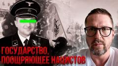 Анатолий Шарий. Государство, заражающее мир от 20.01.2021