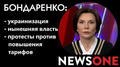 Большой вечер. Елена Бондаренко от 18.01.2021
