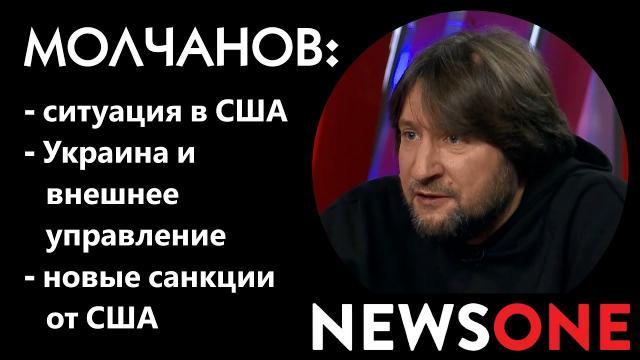 Большой вечер 13.01.2021. Юрий Молчанов