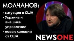 Большой вечер. Юрий Молчанов от 13.01.2021