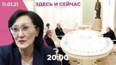 Разбор интервью Лукашенко. Отставка Сарданы Авксентьевой. Итоги встречи по Карабаху в Москве