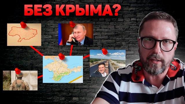 Анатолий Шарий 19.01.2021. Собаки Зеленского взяли след