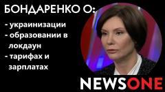 Большой вечер. Елена Бондаренко от 04.01.2021