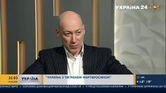 Высказывание Зеленского по поводу закупки российской вакцины