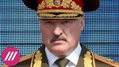 Задача по устранению ставилась Лукашенко. КГБ Беларуси обвинили в планировании убийства Шеремета