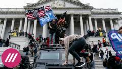 Почему произошедшее в Вашингтоне не катастрофа