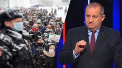 Соловьёв LIVE. Яков Кедми: митинги в поддержку Навального показали слабость власти от 24.01.2021