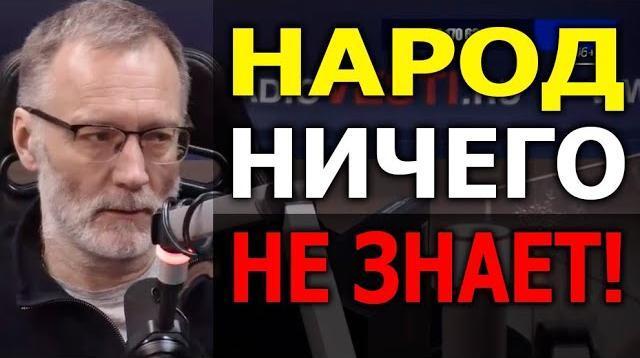 Железная логика с Сергеем Михеевым 12.01.2021. Конченые отмороженные придурки ввергли народы в хаос