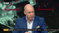 Дмитрий Гордон. Россия очень грамотно и не скупясь подкупает мировые элиты от 04.01.2021