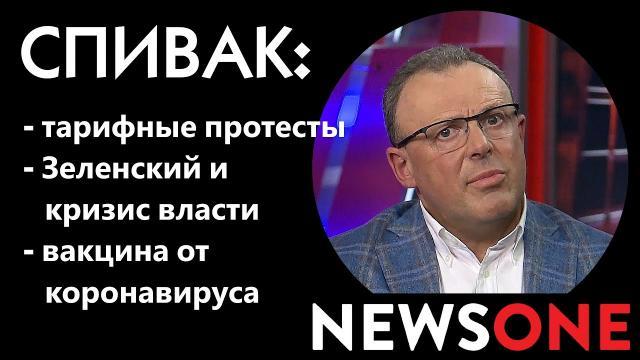 Большой вечер 14.01.2021. Дмитрий Спивак