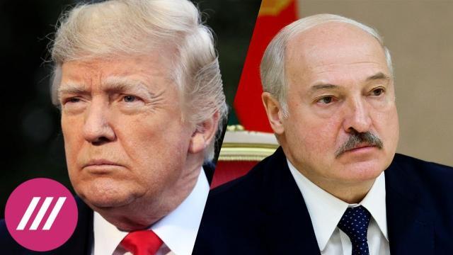 Телеканал Дождь 06.01.2021. Доказательства причастности окружения Лукашенко к убийствам. Последний бой Трампа за президентство