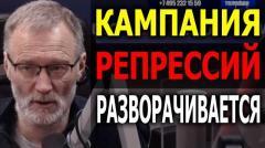 Железная логика. Разворачивается кампания репрессий. Мелкая месть Лукашенко от 19.01.2021