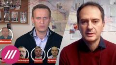Совпали со смертями кавказских активистов. Христо Грозев о поездках «отравителей из ФСБ»
