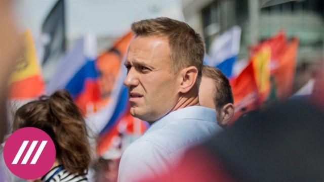Телеканал Дождь 21.01.2021. Протокол за анонс акции. Как силовики приходят к активистам перед акцией Навального