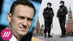 Дождь. Полиция приходит к оппозиционерам перед прилетом Навального. Рассказывает мундеп Янкаускас от 17.01.2021