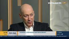 Дмитрий Гордон. Надежды на Байдена от 16.01.2021