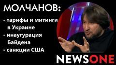 Большой вечер. Юрий Молчанов 12.01.2021