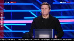Противостояние. Предисловие. Вадим Карасев 22.01.2021