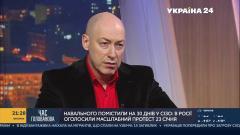 Возвращение и арест Навального