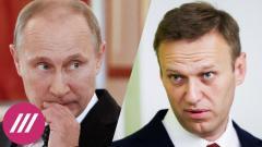 Дождь. Задача - не пустить его на один уровень с Путиным: что не так с логикой Кремля в деле Навального от 18.01.2021