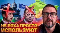Анатолий Шарий. Может Зеленского и Ермака уже списали от 05.01.2021