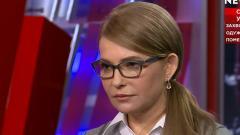 Большой вечер. Юлия Тимошенко от 29.01.2021