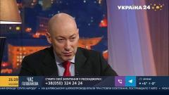 О русском и украинском языках в Украине