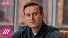 Дождь. Навальный бросил Путину вызов: как Кремль готовится к акции 23 января от 21.01.2021
