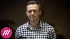 Дождь. «Жесткие условия и строгий режим». Что известно о колонии, в которую этапировали Навального от 27.02.2021