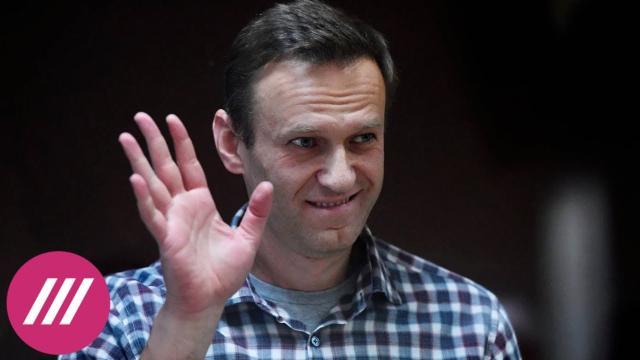 Телеканал Дождь 20.02.2021. «Критический вопрос для режима»: как приговор Навального изменит протестное движение в России